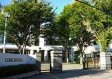 東京都立足立工業高等学校