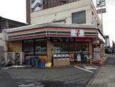 セブンイレブン江戸川大杉店