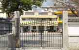 美松学園幼稚園