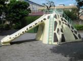 三河島公園