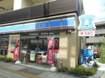 ローソン 三宿1丁目店の画像1