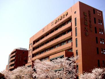 東大阪大学の画像1