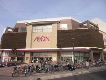 イオン大和 ショッピングセンターの画像1