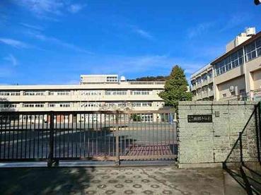 横浜市立 城郷小学校の画像1