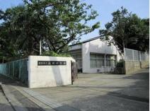 横浜市立高田中学校