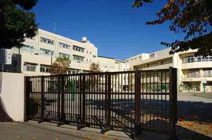 横浜市立 矢上小学校の画像1