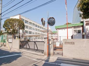 横浜市立 大曽根小学校の画像1