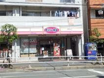 オリジン弁当 国分寺店
