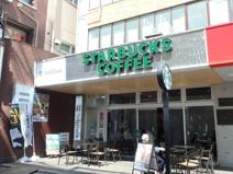 スターバックスコーヒー 国分寺店