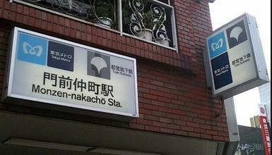 門前仲町駅自転車駐車場の画像3