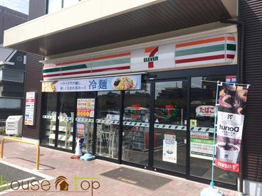 セブンイレブン薬師町店の画像2