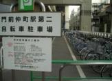 門前仲町駅第二自転車駐車場