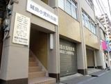 城田小児科医院