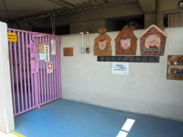 吹田市立垂水保育園の画像2