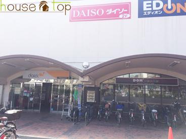 ダイエー西宮店の画像2