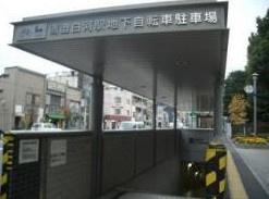 清澄白河駅地下自転車駐車場の画像