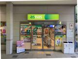 asnas山田店