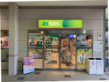 asnas山田店の画像1
