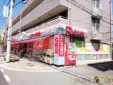 ニシイチドラッグ甲東園店