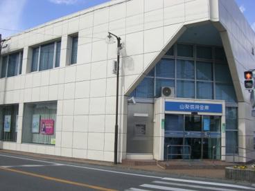 山梨信用金庫池田支店の画像1