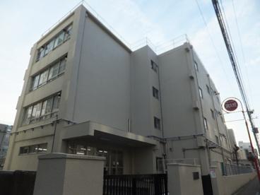 江東区立東陽小学校の画像2