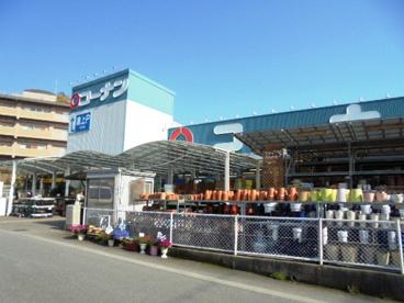 ホームセンターコーナン千里山田店の画像2