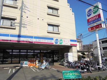 コープミニ山田の画像1
