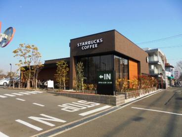 スターバックスコーヒー吹田山田店の画像1