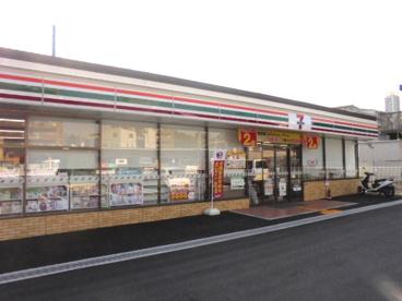 セブンイレブン吹田山田北店の画像1