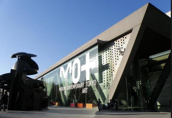 東京都現代美術館の画像