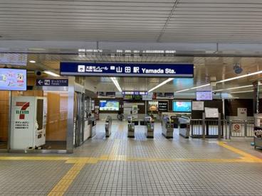 大阪モノレール山田駅の画像1