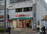 まいばすけっと浦島町店