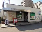 吹田市山田駅前郵便局