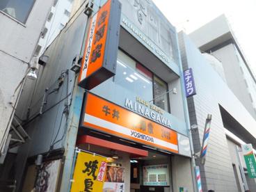 築地 吉野家 東陽町店の画像1