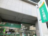 りそな銀行錦糸町支店東陽町出張所