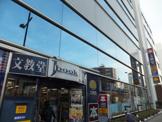 書店 文教堂 東陽町駅前店