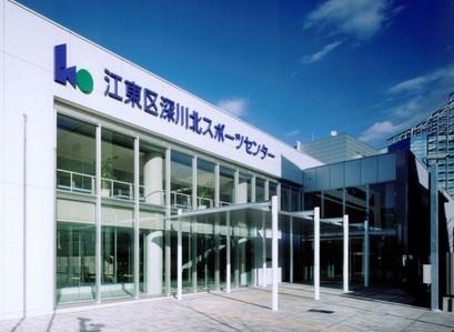 深川北スポーツセンターの画像