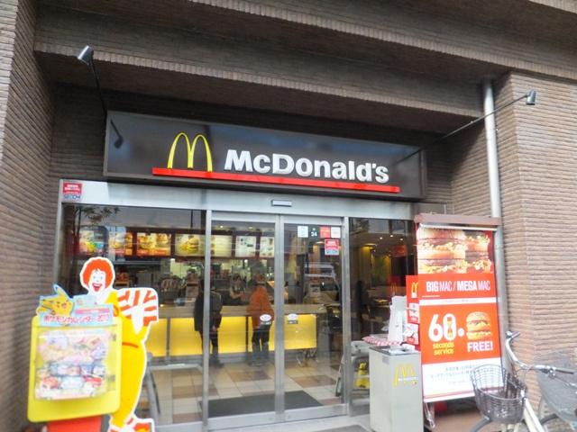 マクドナルド東陽町駅前店の画像