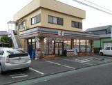 セブンイレブン・茅ケ崎ラチエン通り店