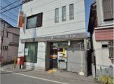 茅ヶ崎南湖郵便局