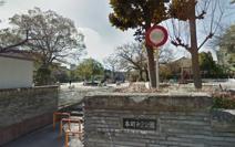本町第2公園