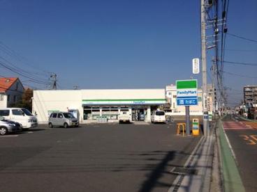 ファミリーマート茅ヶ崎東海岸北店の画像1