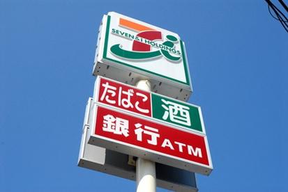 セブン−イレブン 八尾本町7丁目店の画像1
