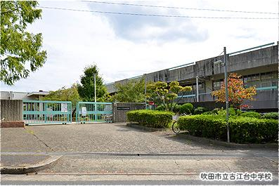 吹田市立古江台中学校の画像1