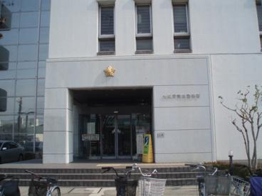 吹田警察署の画像2