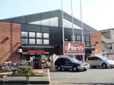 ジェーソン西国分寺店