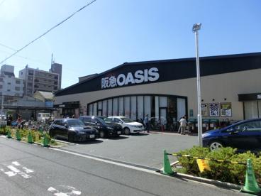 阪急オアシス・西田辺店の画像1