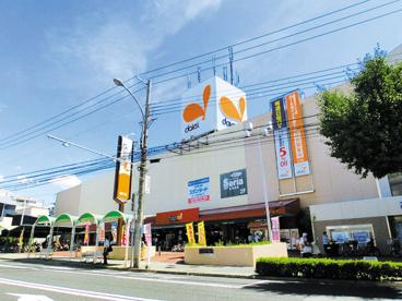 ダイエー舞子店の画像1