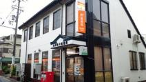 神戸舞子郵便局