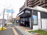 地下鉄桜通線「相生山」駅